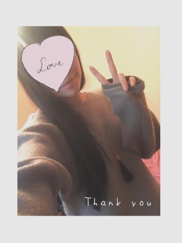 「お礼♪ tさん」02/16(02/16) 18:45 | 夢川めいの写メ・風俗動画