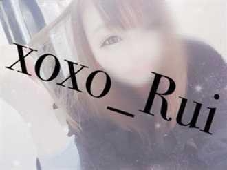「お礼と予定♡」02/17(02/17) 02:08 | Rui ルイの写メ・風俗動画