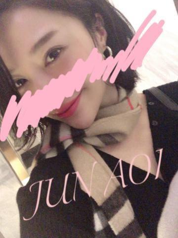 「こんにちわ」02/17(02/17) 05:18 | 蒼井潤の写メ・風俗動画