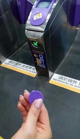 「電車の切符がプラスチック製のコインなんですよー」02/17(02/17) 10:26 | つきの写メ・風俗動画