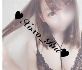 「おれいとシフト変更♡」02/18(02/18) 02:41 | Rui ルイの写メ・風俗動画