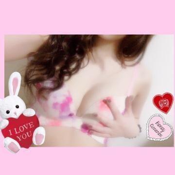「いっぱいありがとう♪」02/18(02/18) 05:17   るるの写メ・風俗動画