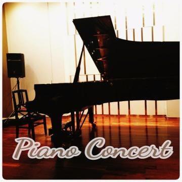 「Piano」02/18(02/18) 14:25 | 星野 夢果の写メ・風俗動画