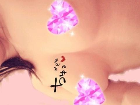 「出勤しました」02/18(02/18) 15:15 | ルナの写メ・風俗動画