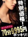 「☆本日のイベント☆」02/18(02/18) 16:34 | いずみの写メ・風俗動画
