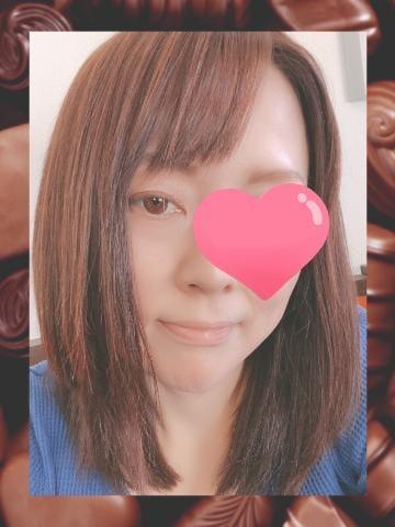 「今週も宜しくお願いします」02/18(02/18) 17:00 | えみの写メ・風俗動画