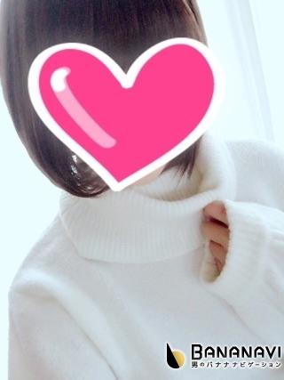 「明日出勤です」03/31(03/31) 16:01 | ほたるの写メ・風俗動画