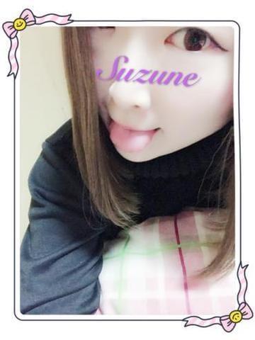 「お礼★」02/19(02/19) 02:01 | 雨宮スズネの写メ・風俗動画
