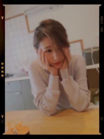 「ありがとう?」02/19(02/19) 02:32 | 川村奈歩の写メ・風俗動画