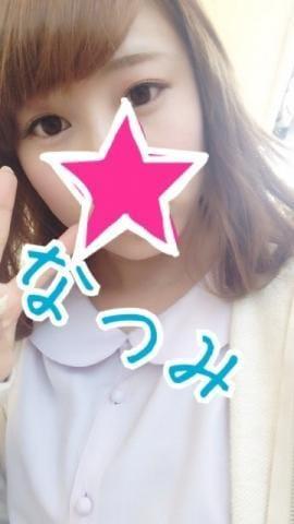 「終わりました♡」02/19(02/19) 03:02 | なつみの写メ・風俗動画