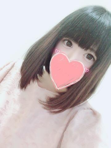 「これから出勤~☆」02/19(02/19) 07:59   こあの写メ・風俗動画