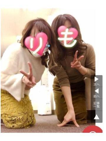 「大好きな、りかサンと☆」02/19(02/19) 09:00 | ももかの写メ・風俗動画