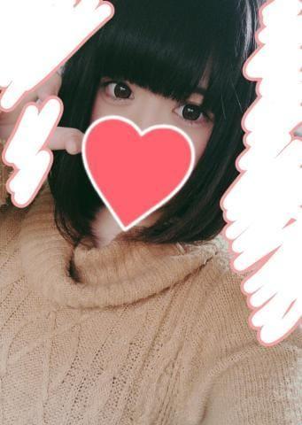 「おはよ??」02/19(02/19) 09:33   こあの写メ・風俗動画