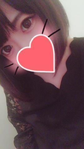 「おはようございます☆」02/19(02/19) 10:17   こあの写メ・風俗動画