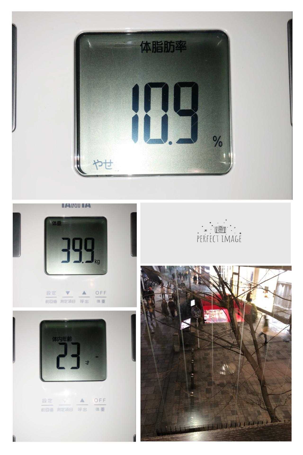 「新しい体重計」02/19(02/19) 17:47 | 秋元柚乃(ゆの)の写メ・風俗動画