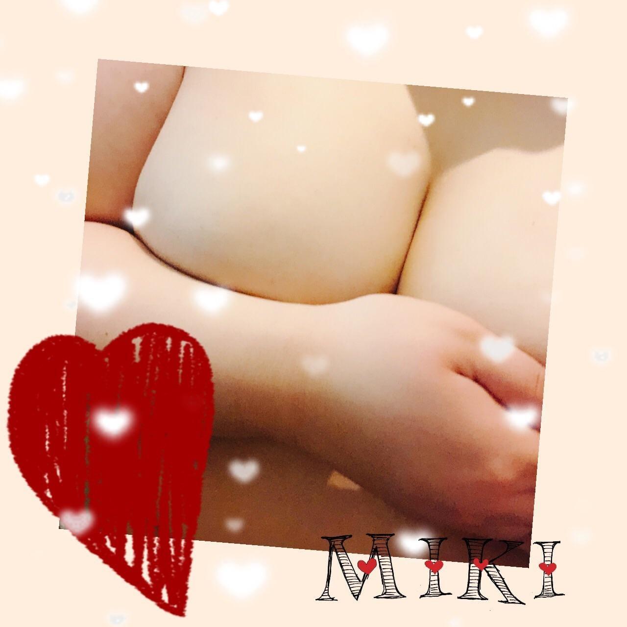 「ついた?」02/19(02/19) 18:50   みきの写メ・風俗動画