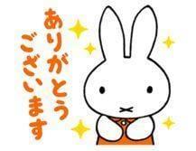 「昨夜のお礼。」02/19(02/19) 20:19 | 糸川 じゅんの写メ・風俗動画