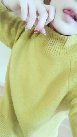 「おちゅーん♡」02/19(02/19) 23:52 | おもちの写メ・風俗動画