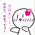 りの★業界未経験★ Piano東広島
