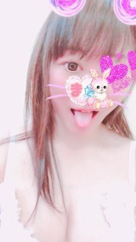 「舐めちゃうぞ☆」02/20(02/20) 07:01 | まい☆癒し系の写メ・風俗動画