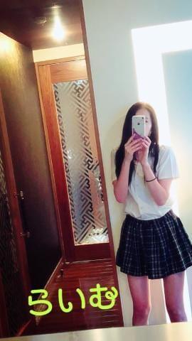 「おは?」02/21(02/21) 07:58   らいむの写メ・風俗動画