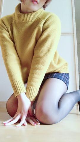 「おつーん♡」02/21(02/21) 21:12 | おもちの写メ・風俗動画