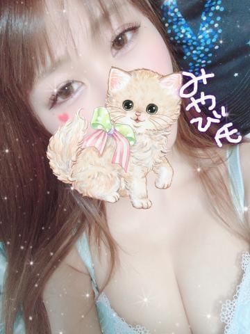 「ぱゆーん」02/22(02/22) 00:50 | みやびの写メ・風俗動画