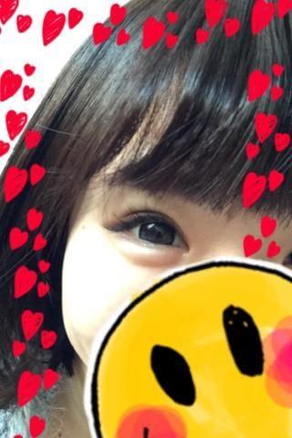 「お礼日記?」02/22(02/22) 04:25   矢野さゆみの写メ・風俗動画