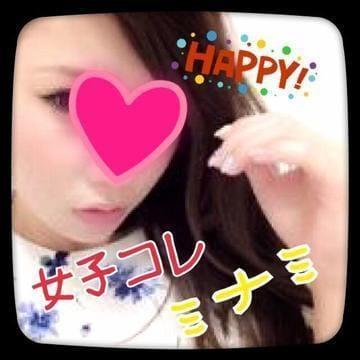 「終わりました♡」02/22(02/22) 06:11 | みなみの写メ・風俗動画