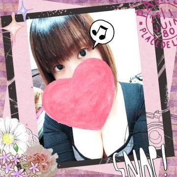 「こんにちわ」02/22(02/22) 09:23 | 香-かおりの写メ・風俗動画