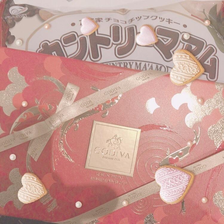 「ありがとうございました☆」02/23(02/23) 14:39   みきの写メ・風俗動画