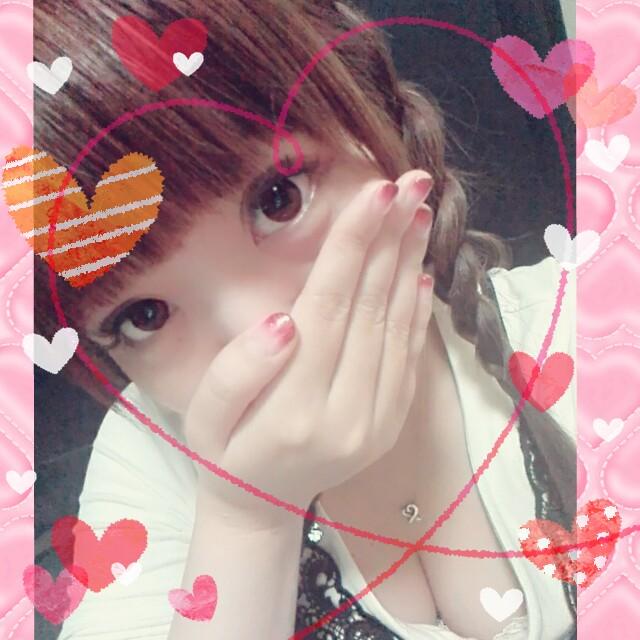 「おはよう♡」04/02(04/02) 12:22 | ねね【Sランク】の写メ・風俗動画