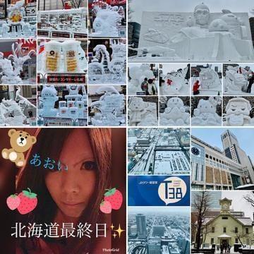「2/6 北海道旅行最終日✨」02/27(02/27) 22:17   あおいの写メ・風俗動画