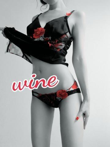 「お礼?」03/01(03/01) 01:55 | ワインの写メ・風俗動画