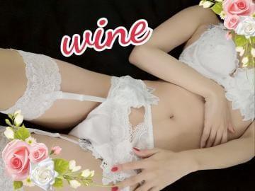 「お礼?」03/01(03/01) 04:18 | ワインの写メ・風俗動画