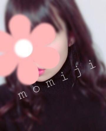 「今日の夢」03/05(03/05) 18:07 | もみじの写メ・風俗動画