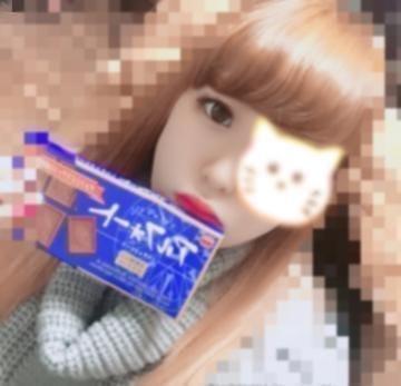 「♪ 今日のお供 ♪」03/11(03/11) 01:55 | りほの写メ・風俗動画