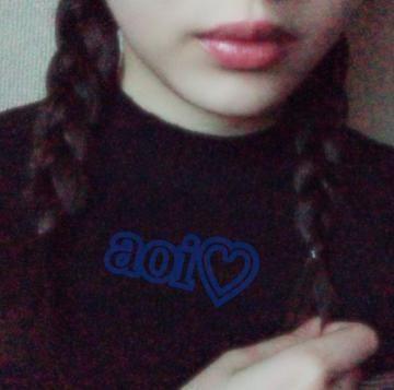 「年中無休胃袋無限大」03/11(03/11) 17:09 | あおいの写メ・風俗動画