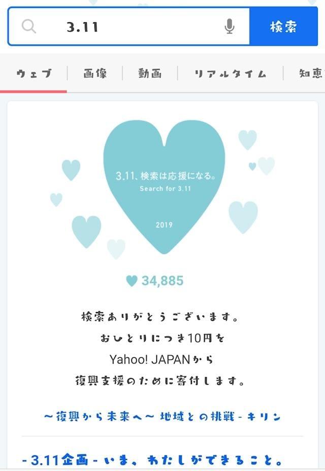 「☆あいな日記☆」03/11(03/11) 20:18 | あいなの写メ・風俗動画