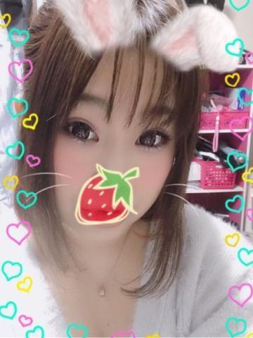 「おしらせ」03/13(03/13) 10:08 | くるみの写メ・風俗動画
