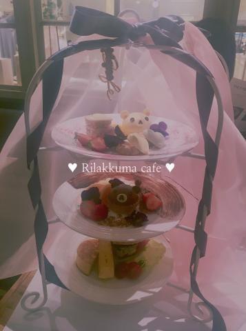 「Rilakkuma cafe Date♡」03/13(03/13) 10:30 | ゆずなの写メ・風俗動画