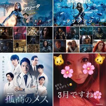 「洋画 and 海外ドラマの話✨」03/14(03/14) 08:17   あおいの写メ・風俗動画