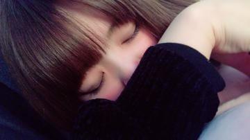 「しゅっきん!!」03/14(03/14) 18:34 | おとの写メ・風俗動画
