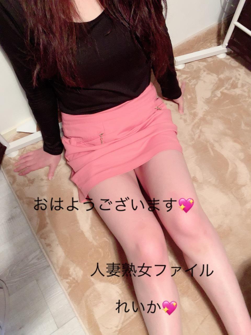 「おはようございます」03/15(03/15) 11:35 | れいかの写メ・風俗動画