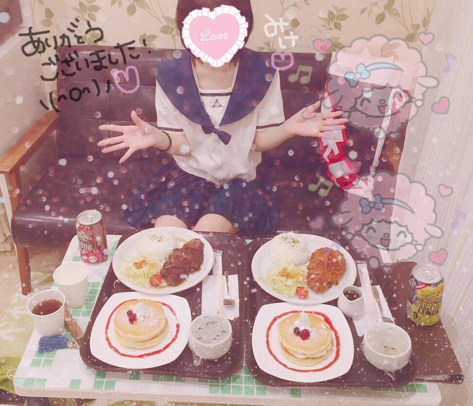 「3/15 お礼日記」03/16(03/16) 11:39 | みけの写メ・風俗動画