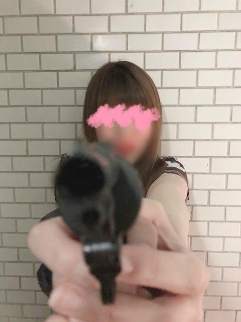 「No.9 藤田さん」03/16(03/16) 14:21   ミレディの写メ・風俗動画