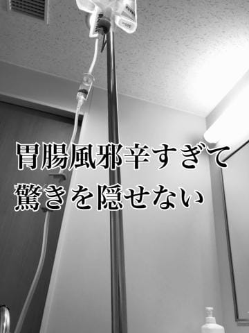 「[☺︎見たよ☺︎ありがとう!]:フォトギャラリー」03/16(03/16) 16:06 | はじめの写メ・風俗動画
