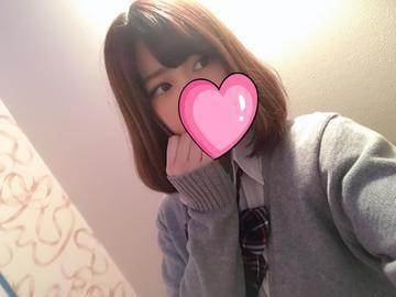 「とても緊張しました(;_;)」03/16(03/16) 16:07 | みうちゃんの写メ・風俗動画