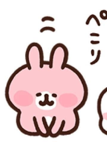 「もうすぐ」03/16(03/16) 16:45   みおりの写メ・風俗動画