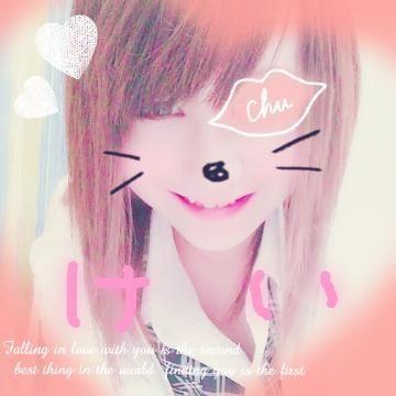 「おれい」03/17(03/17) 13:42 | 黒咲 けいの写メ・風俗動画